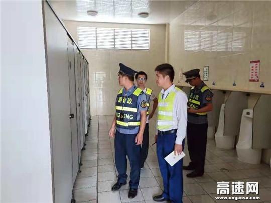 """广西玉林高速公路管理处博白大队开展""""厕所革命""""第二阶段的专项巡查工作"""