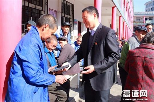 陕西高速集团西汉分公司宁陕管理所开展党员志愿实践活动