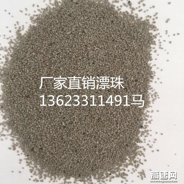 工业原料填充用漂珠 耐火材料用漂珠 高保温防火涂料专用漂珠