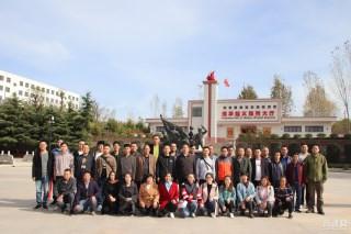 陕西交通集团商界分公司商南管理所工会分会组织员工开展秋游活动