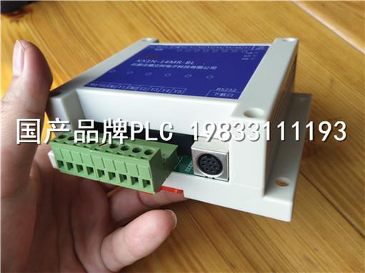 商丘污水处理设备用PLC,plc厂家销售