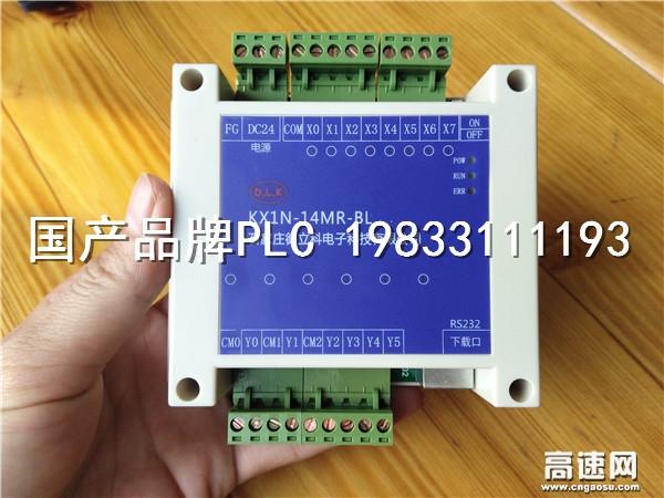 最小型PLC