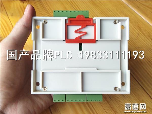 PLC品牌德立科