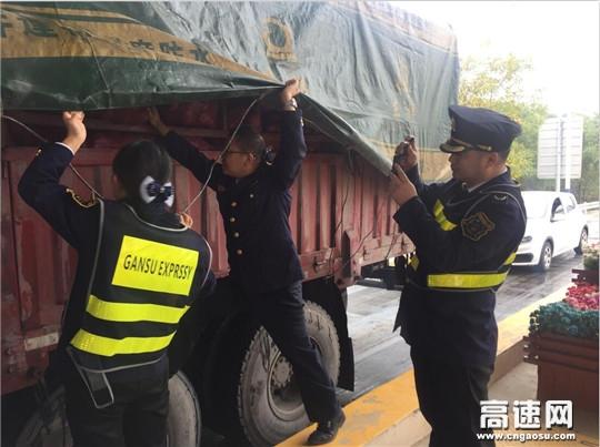 甘肃:甘谷所洛门收费站加大力度严控绿通检验