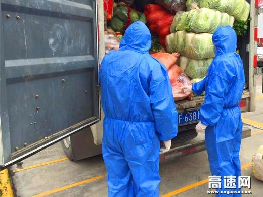 陕西高速集团西汉分公司大河坝收费站扎实推进非洲猪瘟防控工作