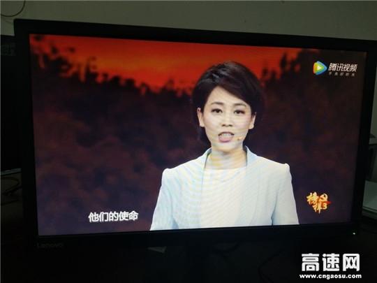湖北高速武黄路政支队第七大队组织集中收看专题片《榜样3》