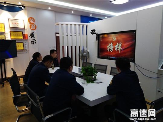 湖北高速路政黄黄支队党总支《榜样》力量激发基层学习热潮