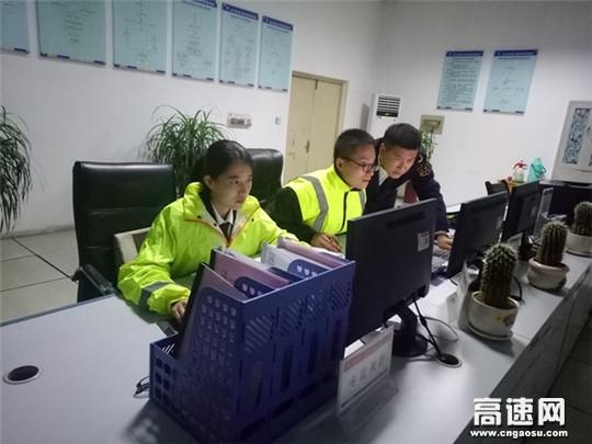 甘肃:泾川所严肃收费纪律提升窗口服务形象