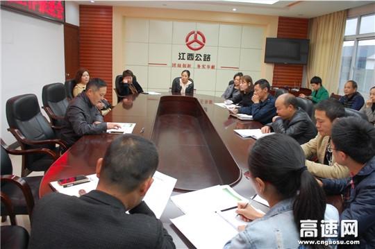 江西:安福公路分局召开市级文明单位创建工作推进会
