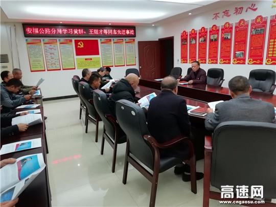 江西安福公路分局学习榜样做公路排头兵