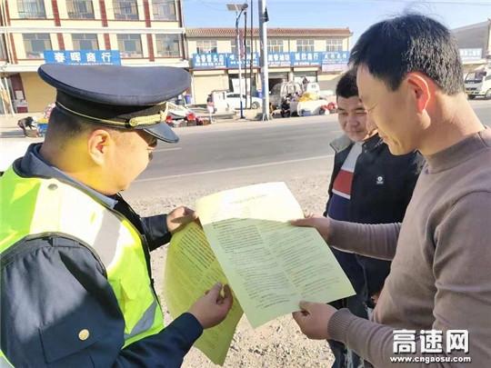 """甘肃:古浪路政执法所扎实开展""""扫黑除恶""""宣传活动"""