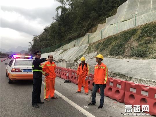 广西柳州高速公路管理处南丹高速路政大队加强涉路施工监管,确保施工管理有序进行