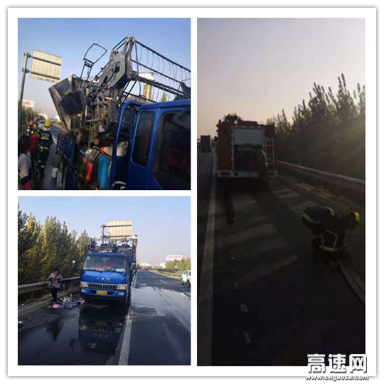 山东高速济宁路管分中心及时帮助求援司机