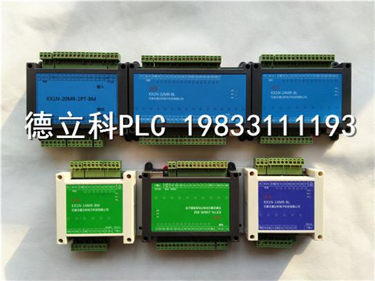 长期销售苏州PLC,电力设备用PLC,苏州国产PLC