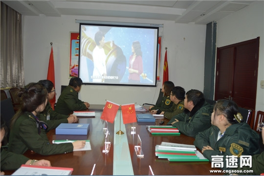河北沧廊高速姚官屯收费站党支部组织观看《榜样3》专题片