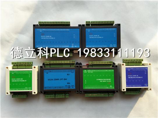 供应宁德印刷机械用PLC,宁德设备自动化测控PLC
