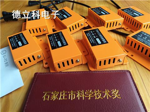销售芜湖纯电动教练车锂动力电池箱火灾探测及自动灭火设备