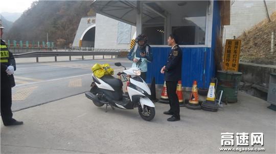甘肃:宝天高速麦积山隧道管理站想司乘所想