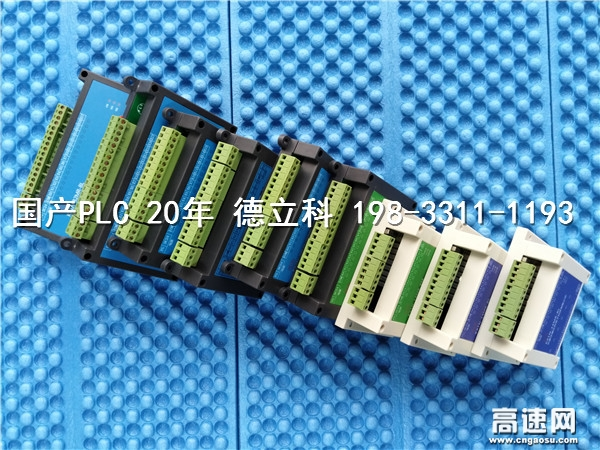 贵州PLC厂家