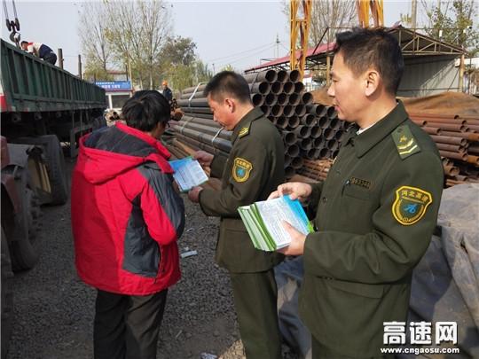 河北石安高速邯郸南站走进启信钢材市场进行治超工作宣传