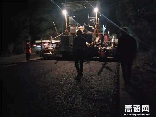 挑灯夜战 为保障工程如期完工努力奋斗