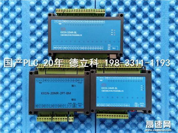 红绿灯控制plc 利用PLC来实现十字路口交通?#39057;?#25511;制 德立科小型PLC