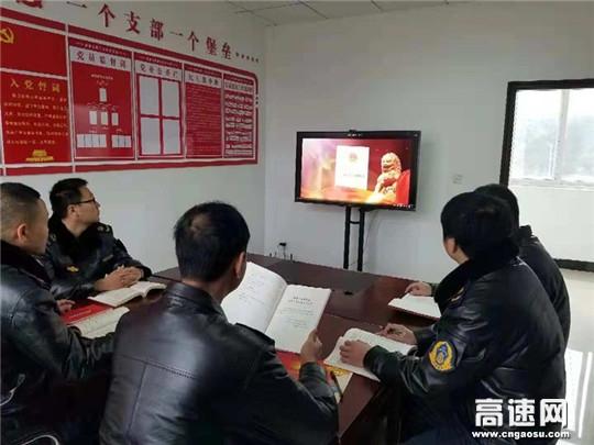 """湖北杭瑞高速路政三大队积极开展""""宪法宣传周""""活动"""
