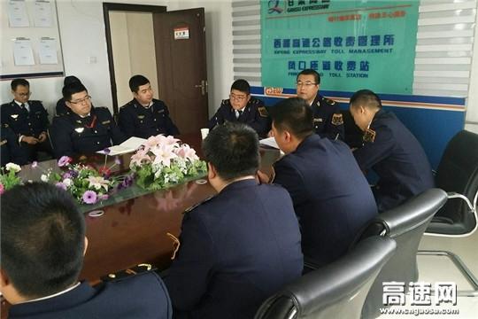 甘肃:西峰所凤口匝道收费站全面加强冬春安全用电管理工作