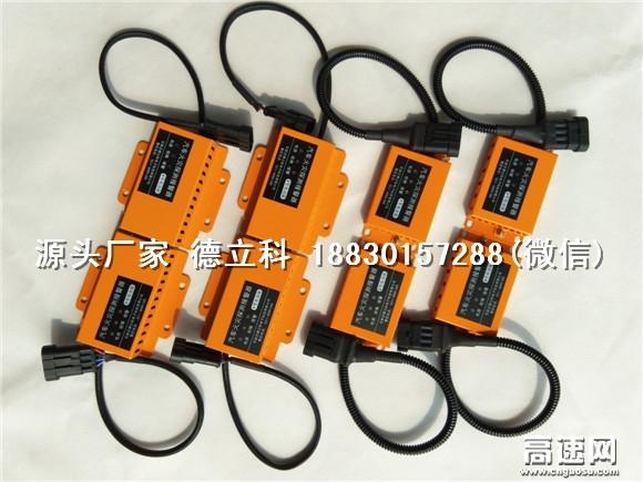 电动客车动力锂离子电池箱火灾防控产品 新标准 德立科