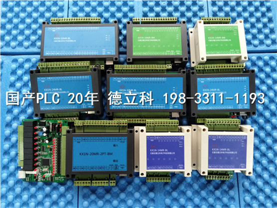 连云港plc厂家,食品机械用PLC元件,国产plc厂家