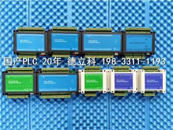承德PLC总经销_小型plc品牌厂家