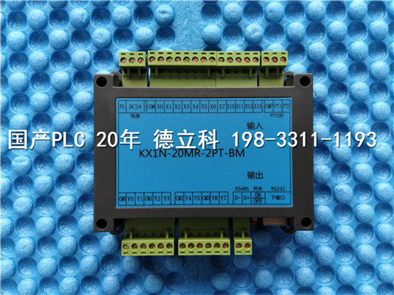 经销娄底电力设备用PLC,国产PLC品牌厂家
