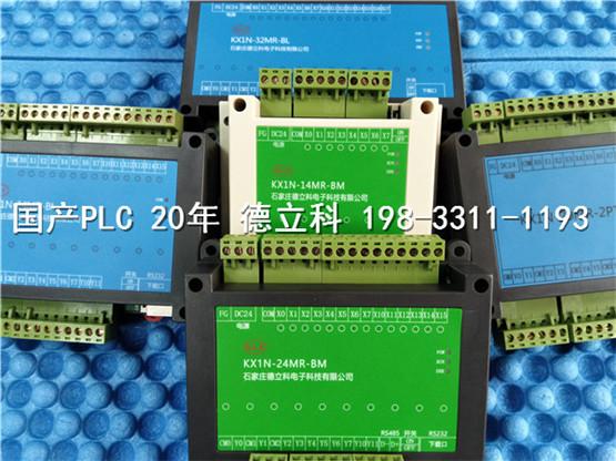 汕尾机床设备用PLC_微型plc代理商_良好服务意识