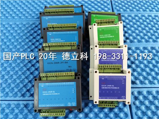 毕节塑料设备用PLC销售,国产PLC厂家