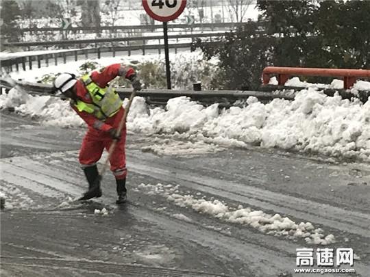 众志成城抗击冰雪