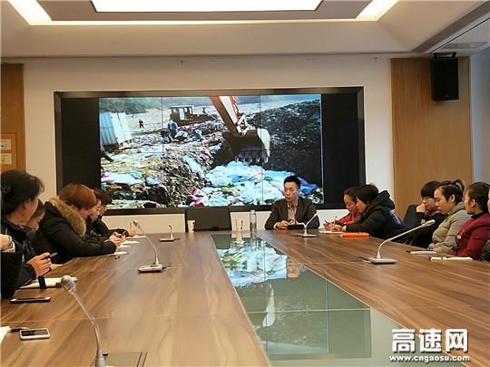 浙江杭新景高速建德服务区开展环保知识培训
