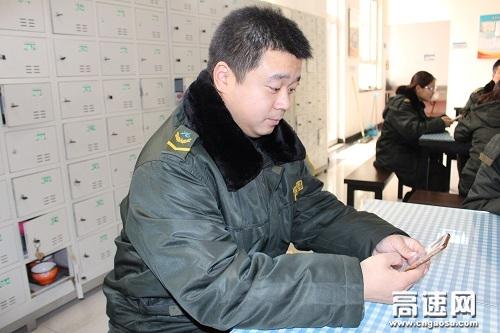 """河北高速临漳站组织职工参加""""三员""""业务考核"""