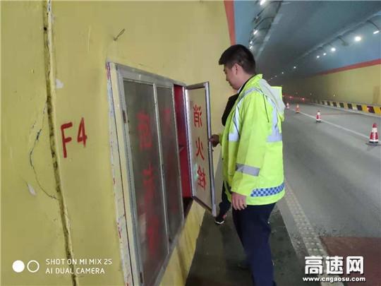 甘肃:庆城所定期开展隧道安全巡查