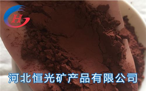 营口氧化铁红颜料价格_营口氧化铁红颜料供应商_营口氧化铁红颜料批发采购