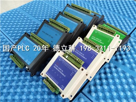 正规PLC厂家,销售肇庆印刷机械设备用PLC