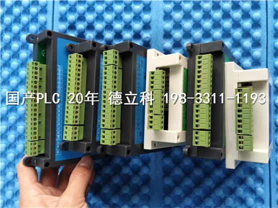 嘉峪关洗衣机设备用PLC_微型plc生产企业