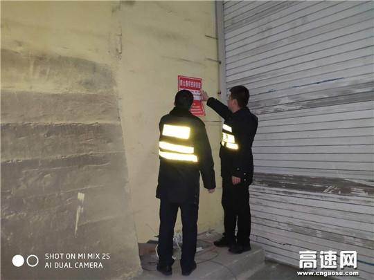 甘肃:庆城所积极落实隧道设施维护工作