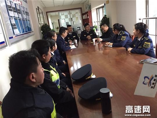 甘肃省高速公路天水管理处领导下基层关爱职工工作生活状况