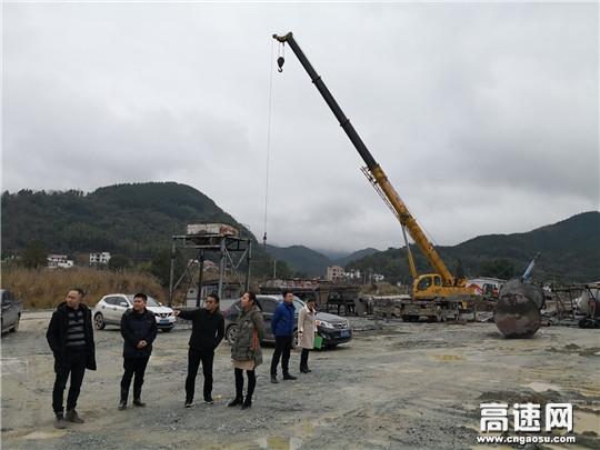 江西安福县旅游快速通道工程项目管理部组织节前安全大检查