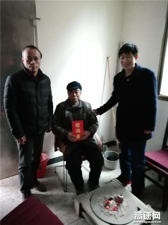 江西吉安市公路局领导赴基层慰问老党员和困难党员