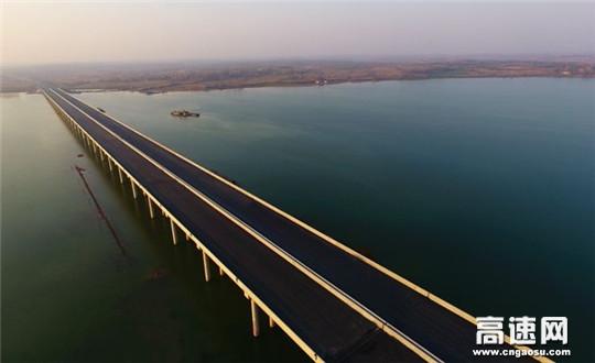 中交一公局集团女山湖大桥顺利通过交工验收