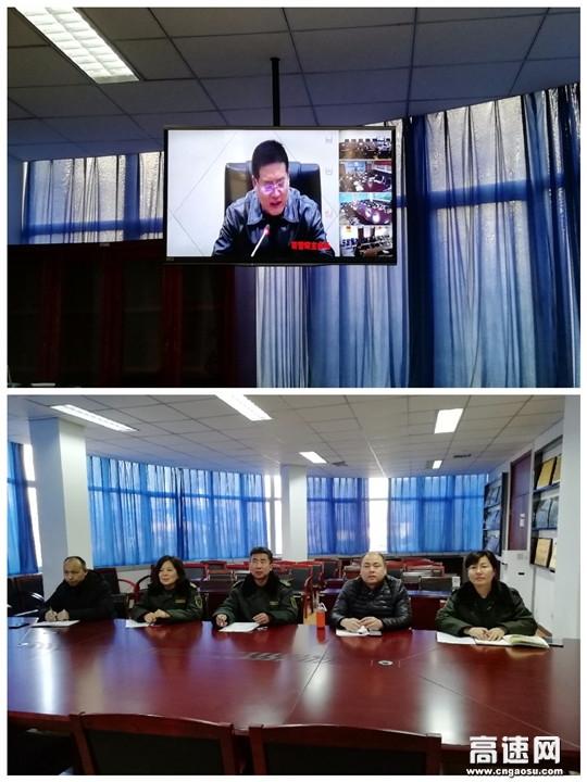 河北石安高速永年收费站积极组织职工参加公文写作培训视频会