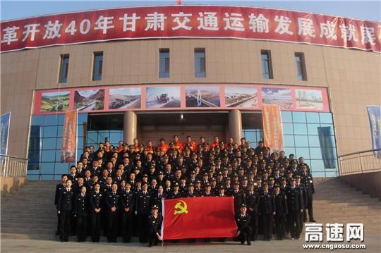"""临清高速收费所组织参观""""甘肃交通运输发展成就展"""""""
