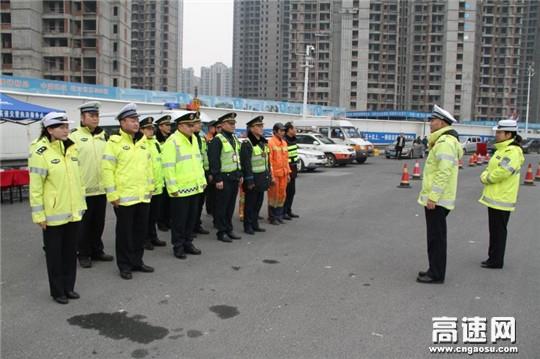 【理事资讯】湖南:长潭长永高速2019年春运启动