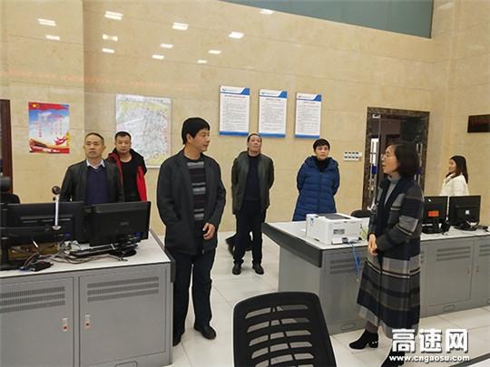 【理事资讯】湖南:现代投资工会主席陈敏一行督查现代投资长沙分公司春运安全保畅工作